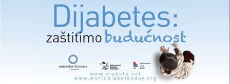 Svetski dan dijabetesa 2012