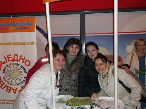 Svetski dan borbe protiv SIDE 2012