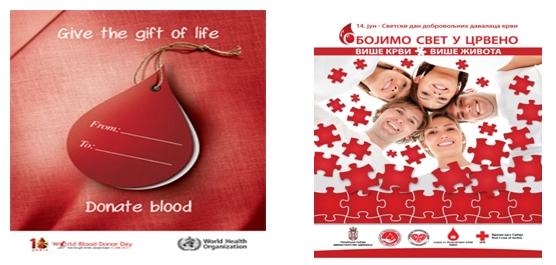 Svetski dan dobrovoljnih davalaca krvi