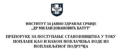 Preporuke IZJZ Srbije u slučaju poplava
