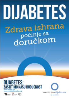 Svetski dan dijabetesa 2014